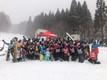 第4回スノースケートクロス全日本大会 終了!