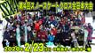 第4回スノースケートクロス全日本大会開催します!!