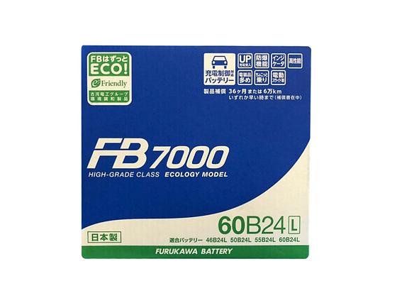 Super Nova 60b24 FB7000