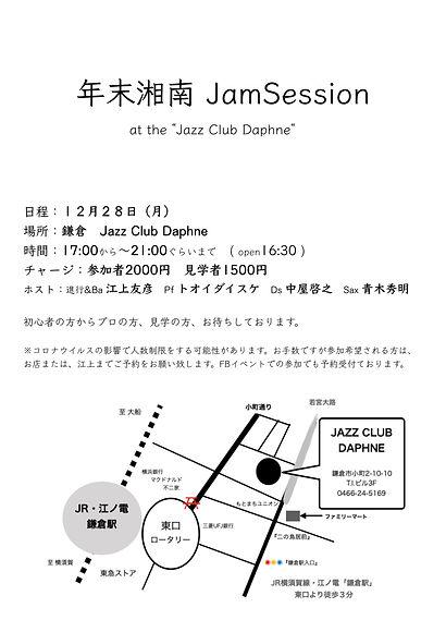 jam session 20201228年末.jpg