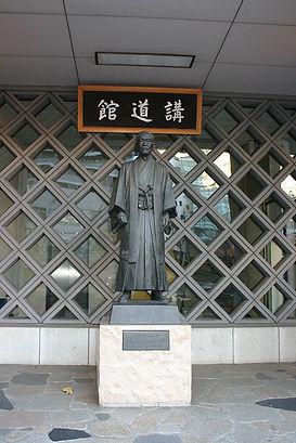 512px-Kodokan_Jigoro_Kano_Statue.jpg