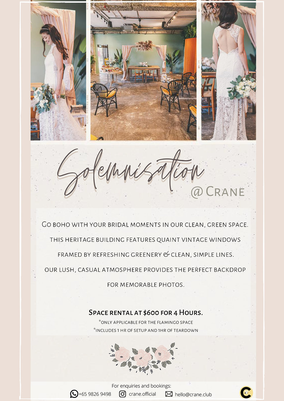 Solemnisation Package @ Crane.jpg