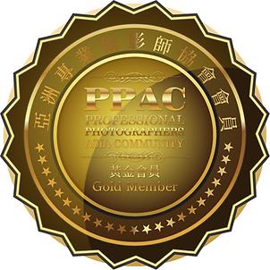 PPAC_Gold.tif