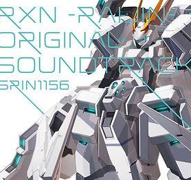 RXN-雷神- オリジナルサウンドトラック.jpg