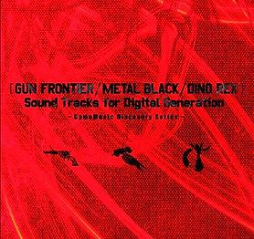 『GUN_FRONTIERMETAL_BLACKDINO_REX』Sound_T