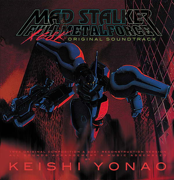 X68KMADジャケ.png