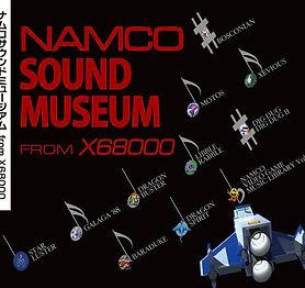 ナムコサウンドミュージアム from X68000.jpg