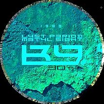 KYLOGO(KY30TH)Badge 25mm V1.png