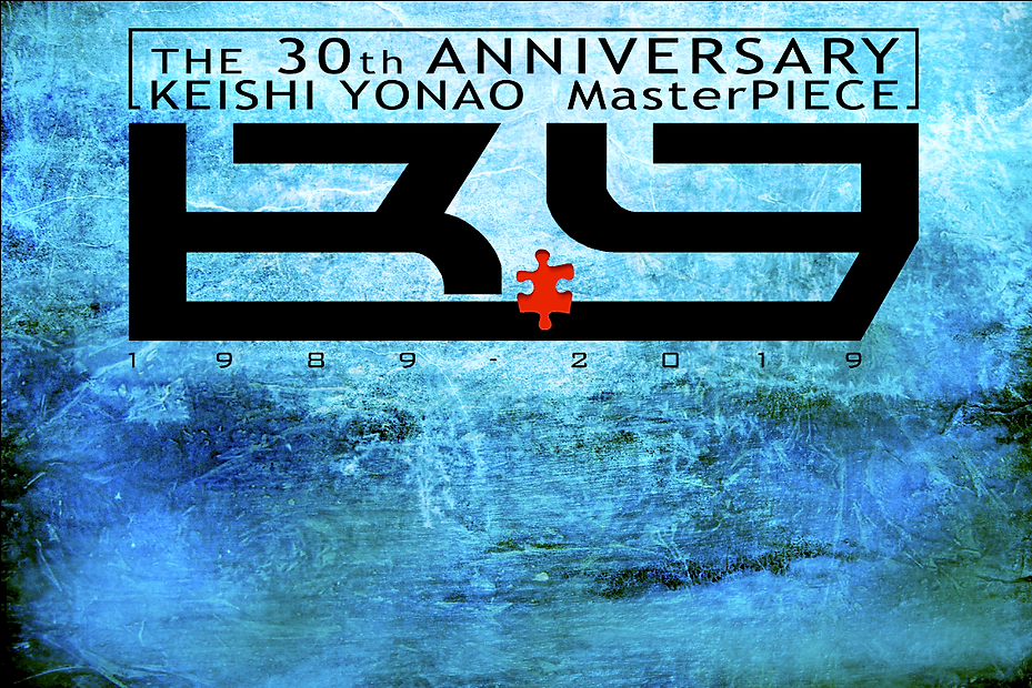 yona30th.png