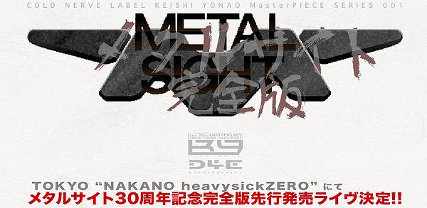 METAL SIGHT 30THCD PXCMX1x.png