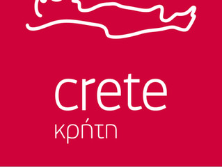 """ΕΝΙΑΙΟ BRAND NAME """"ΚΡΗΤΗ"""" (CRETE) ΓΙΑ ΤΑ ΚΡΗΤΙΚΑ ΠΡΟΙΟΝΤΑ"""