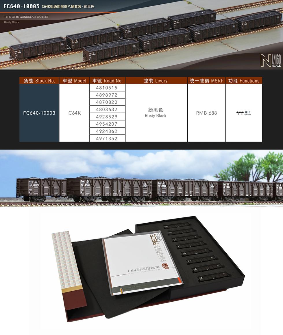vol1-產品海報-2c.png