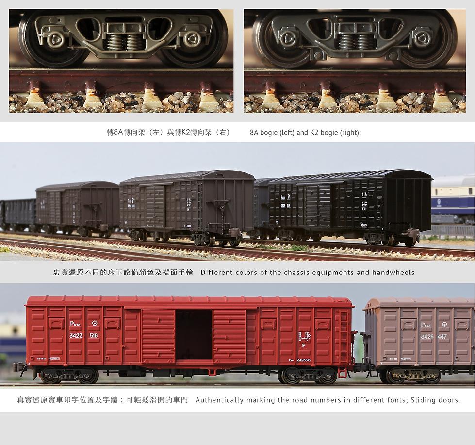 P64A-vol1-產品海報-網頁版-4.png
