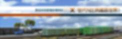 masterpiece freight 4.jpg