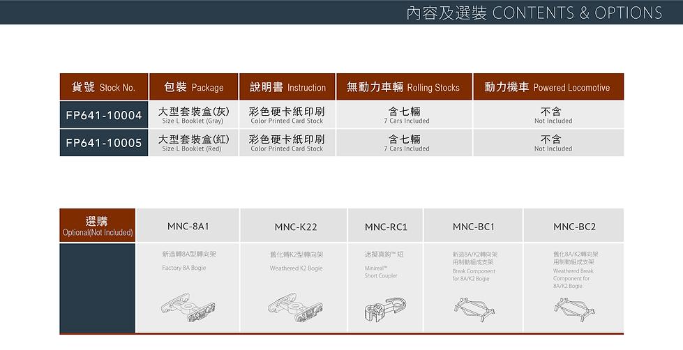 P64A-vol1-產品海報-網頁版-5.png