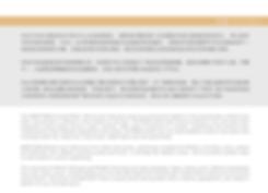 P64A-vol1-產品海報-網頁版-3.png