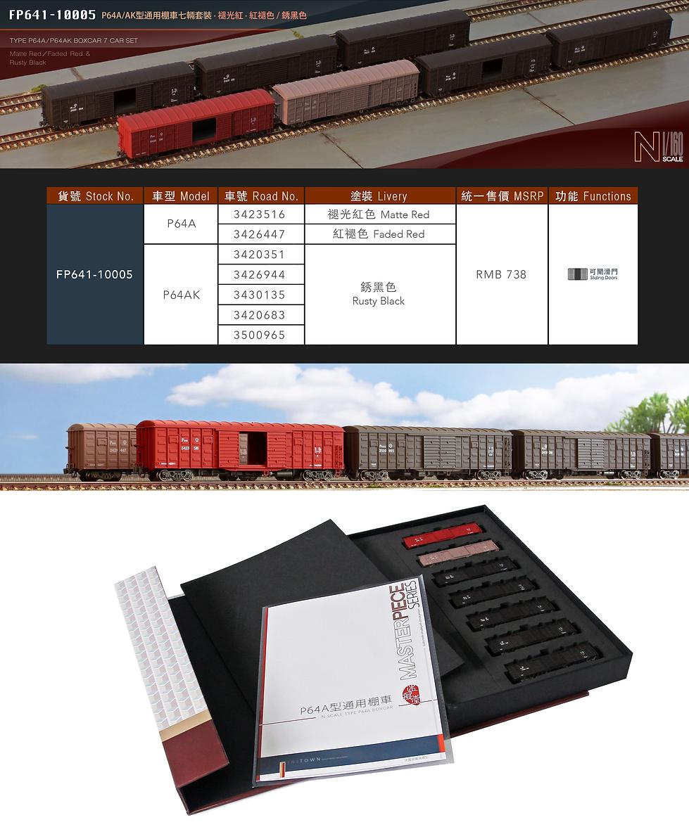 P64A-vol1-產品海報-網頁版-2b.png
