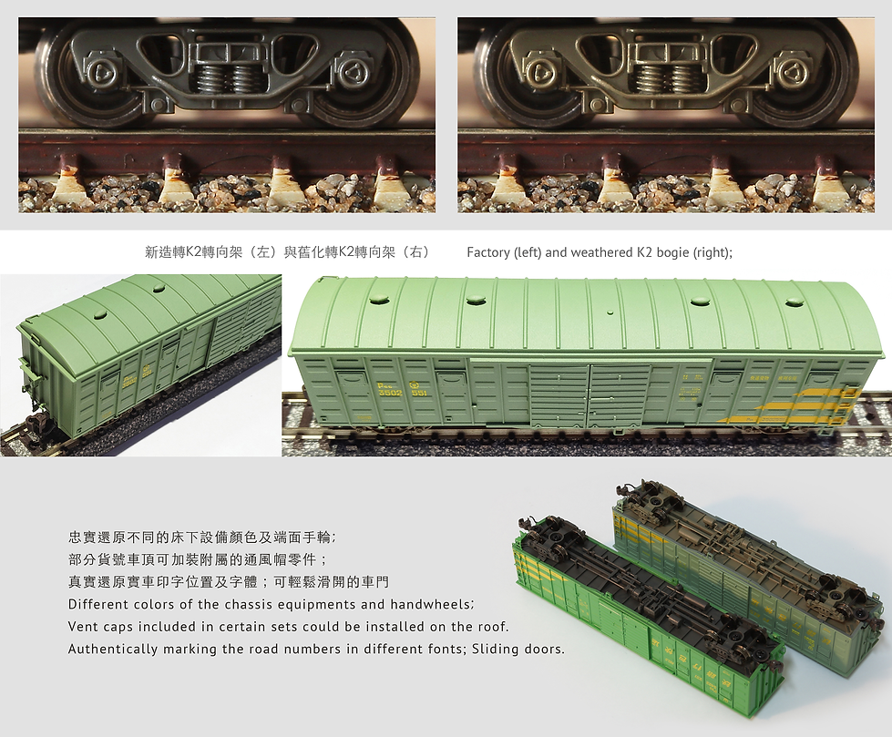 P65-vol1-產品海報-4.png