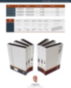 vol1-產品海報-5.png