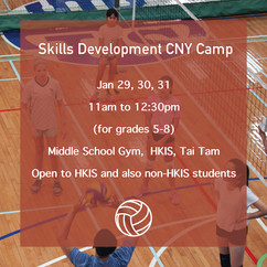 Spike First CNY Volleyball Camp 2020