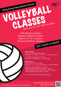 Spike First Volleyball Classes (NEW)