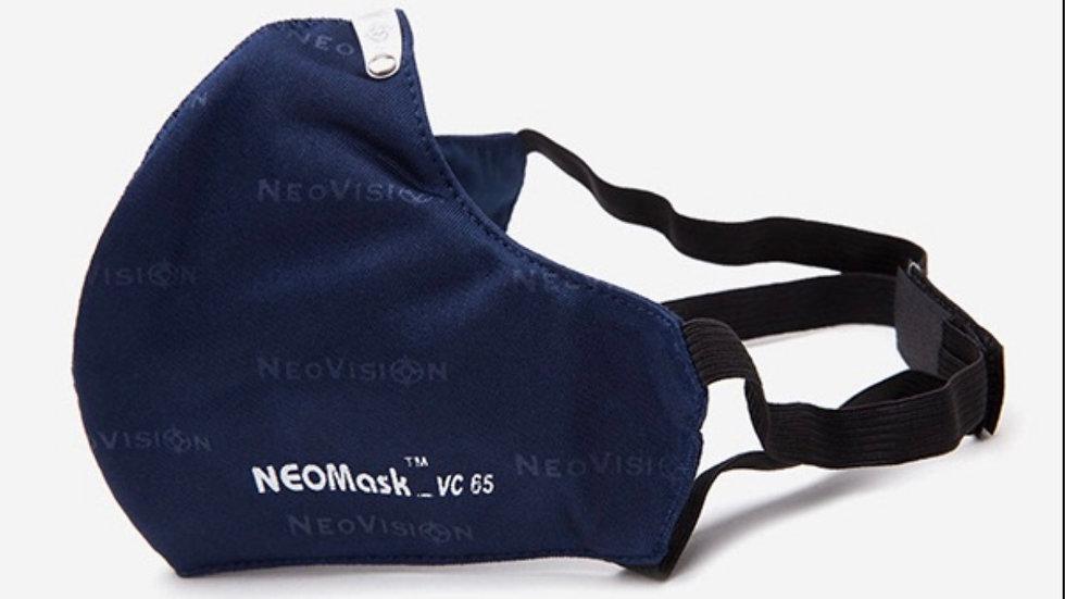 Neomask VC65 Neckstrap