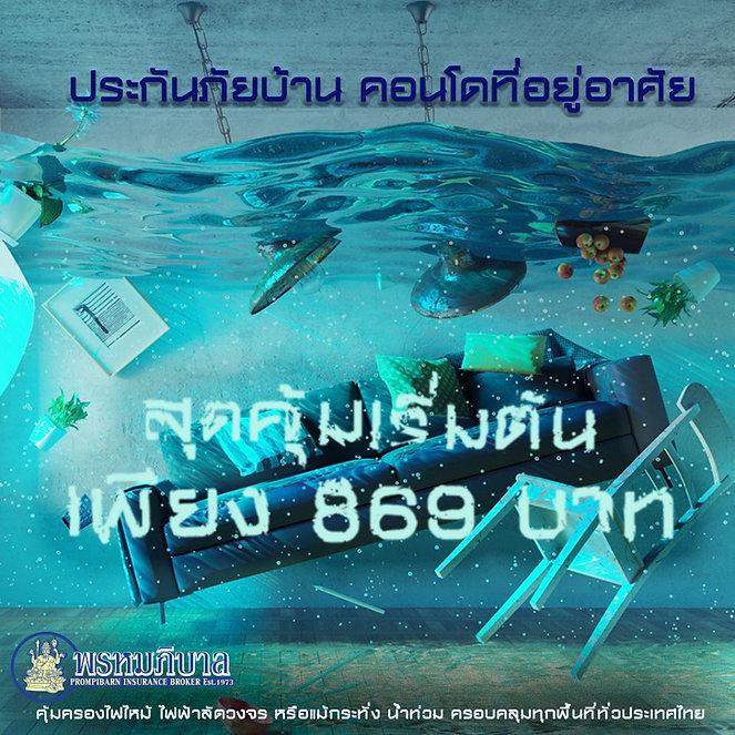 60545754_2191625854267064_73370592169112