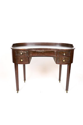 Mahogany, Kidney-Shaped Vanity