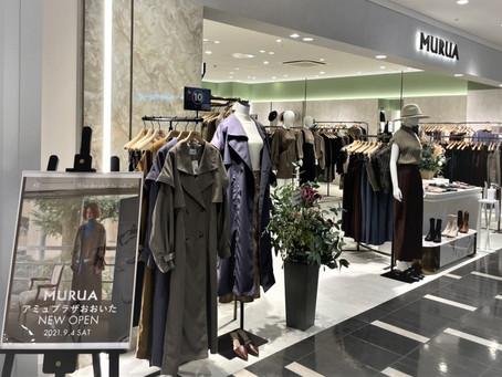 MURUAアミュプラザ大分店OPENのお知らせ