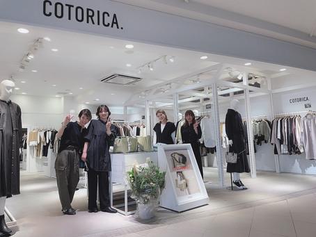 COTORICA.東京ソラマチ店 リニューアルオープンのお知らせ