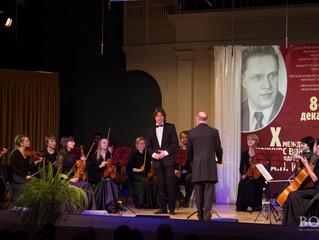 Тверская область открывает новые оперные голоса