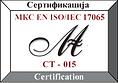 Znak-CT-015 (003).tif