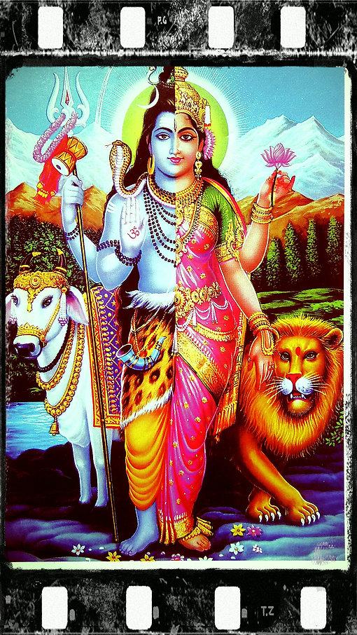 anahatayogashalaShivaShakti