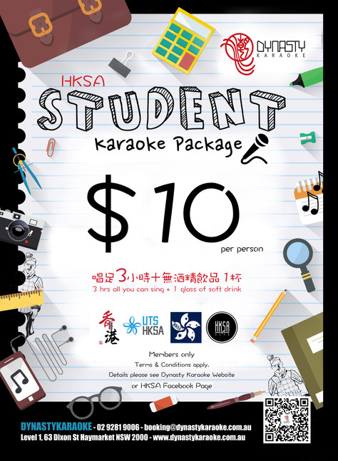 $10 All you can sing! HKSA Student Karaoke Package