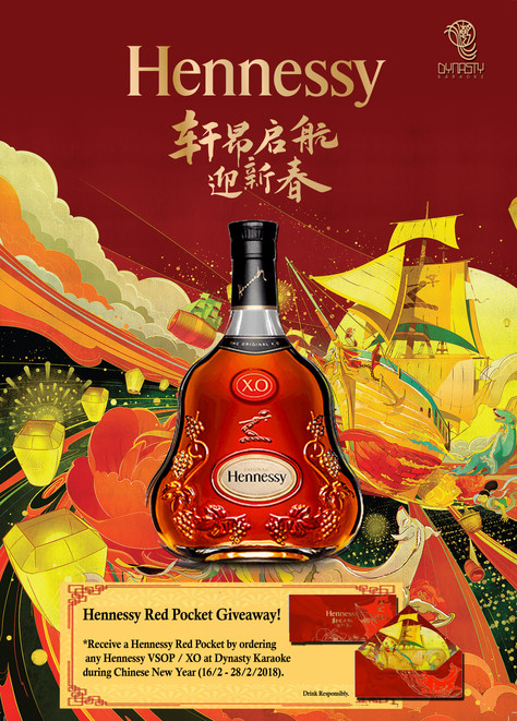Hennessy CNY Red Pocket Giveaway!