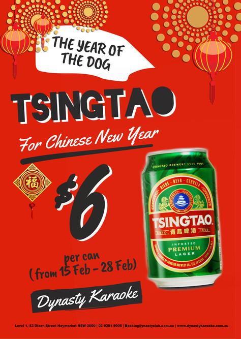 Exclusive Beer for CNY! $6 TsingTao Beer!!