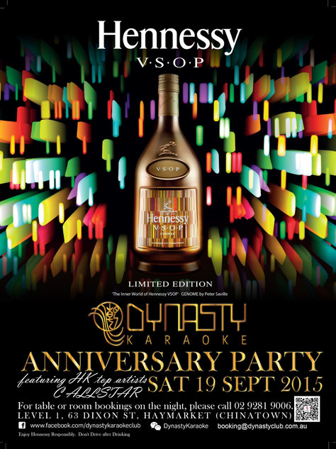 Dynasty Karaoke 2nd Anniversary Gold Party!!!!!!
