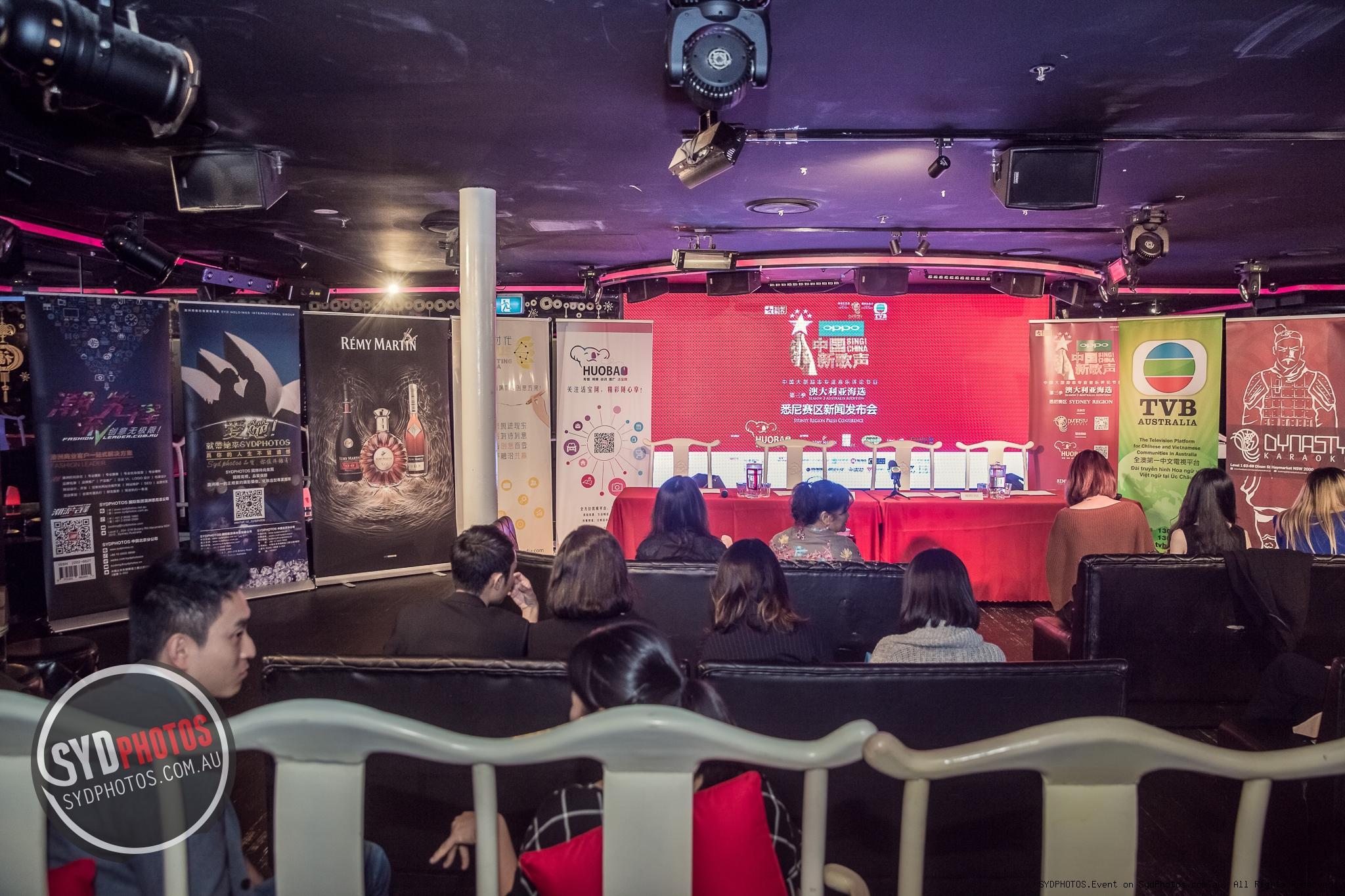 中国新歌声第三季澳大利亚海选悉尼赛区启动仪式