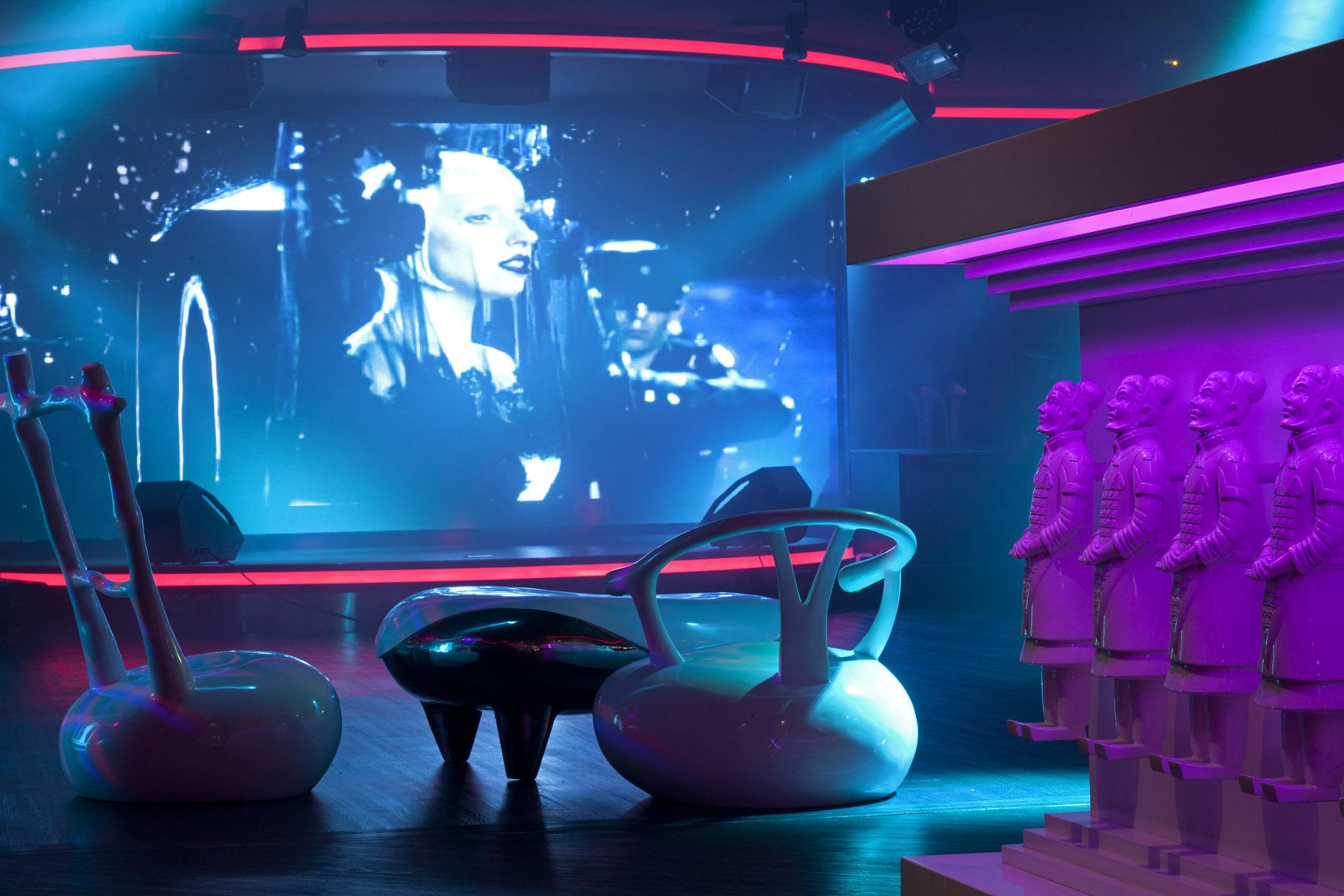 Dynasty Lounge