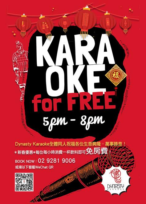 FREE KARAOKE IS STILL ON!