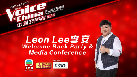 Welcome back party for Leon Lee @Dynasty Karaoke !!!