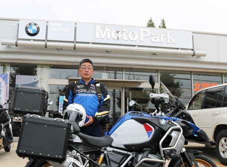 新しい BMW Motorrad へ!