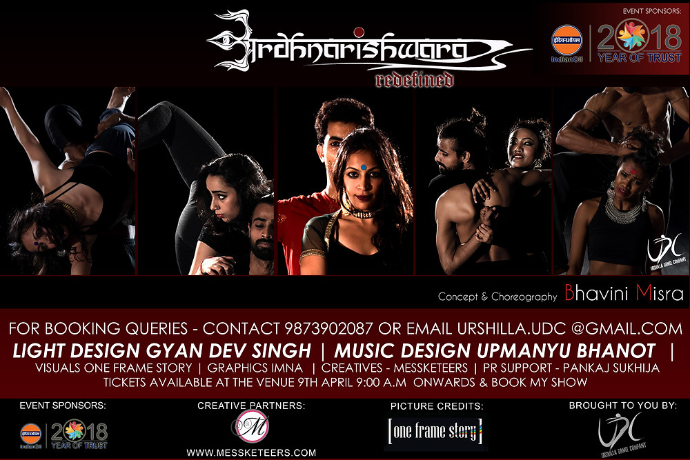Ardhanarishwara - redefined, a dance production by UDC