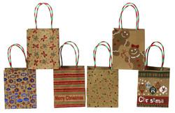 Iconikal Embellished Holiday Kraft G