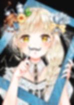 総集編表紙ピク.jpg