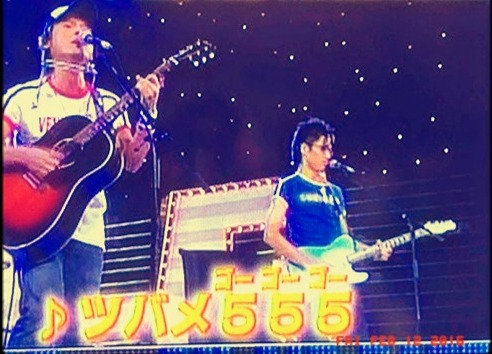 NHKテレビ出演 『ツバメ555』
