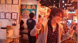 横須賀のお気に入りの店でご機嫌