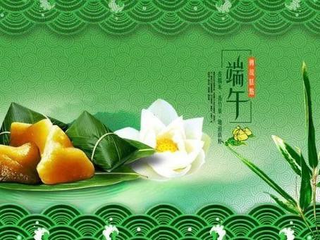 中国端午節休暇日のご案内。【ChinaBuy】