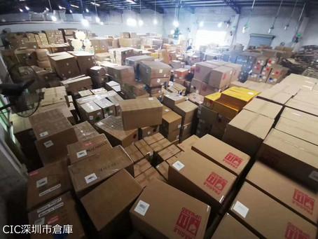 国際送料値下げ及び倉庫住所変更のお知らせ