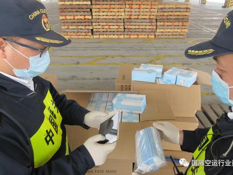 【重要】マスク輸入に関する注意事項